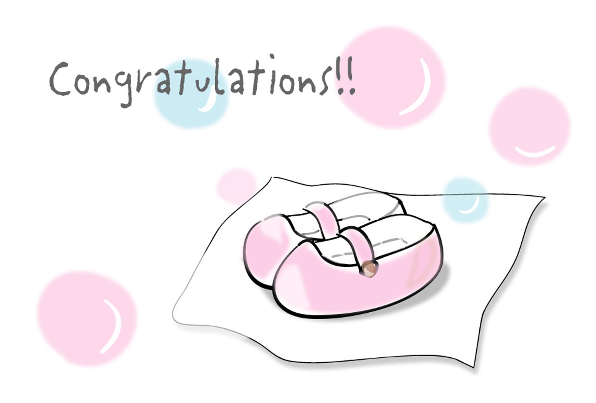 スポンサード リンク  「はがき絵箱」出産祝いはがきテンプレート「女の子のベビーシューズ」ダウン