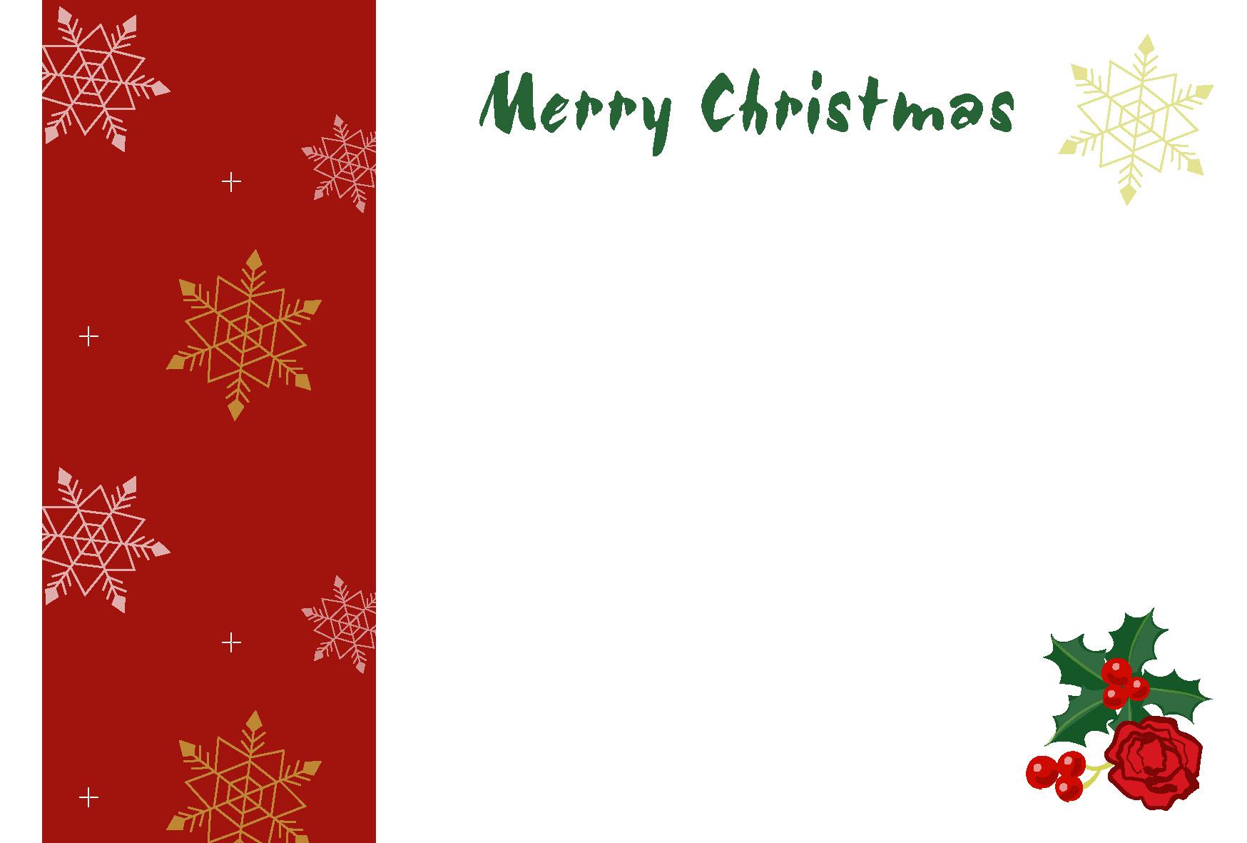 クリスマスのポストカードテンプレート「和風クリスマス」ダウンロード